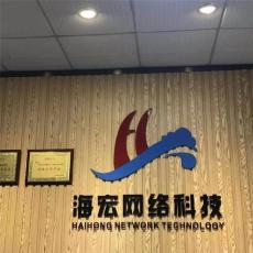 模式策划系统定制物联网系统软件开发