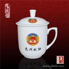 生產茶杯的廠家