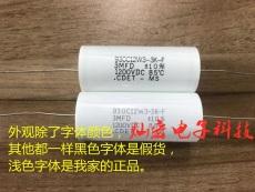原裝美國CDE無感電容 吸收電容942C10W1K-F