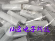 原裝美國CDE無感電容 吸收電容942C16P47K-F