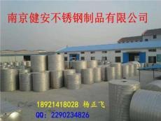 本公司销售不锈钢水箱.保温水箱-南京市新信息