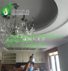 上海酒店,辦公樓裝修除甲醛公司,甲醛清除治理