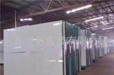 浮法玻璃報價