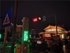 路段式無燈控路口行人過街申請系統