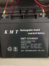凯美特蓄电池KMT40-12 12V40AH直流屏专用