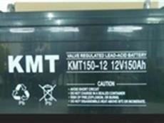 凯美特蓄电池KMT80-12 12V80AH规格参数