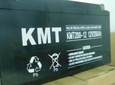 凯美特蓄电池KMT150-12 12V150AH技术参数