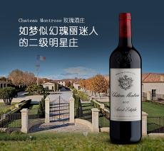 2013年玫瑰山庄园红葡萄酒价格多少一支