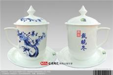 订制陶瓷茶杯 宾馆会议杯