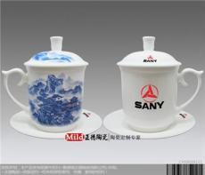 定做陶瓷茶杯生产厂家