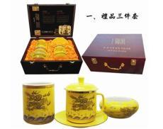 陶瓷礼品茶杯三件套