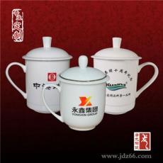 禮品陶瓷杯子訂制 陶瓷茶杯廠家