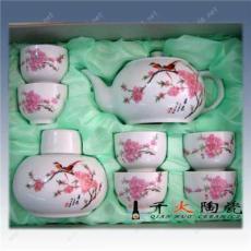 供應水點桃花茶具,茶具批發,茶具生產廠家