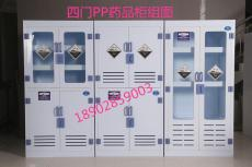 深圳pp酸堿柜實驗室化學品安全柜強酸強堿柜