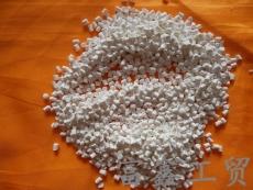 石家莊塑料消光母粒 保定市磨砂母粒廠家