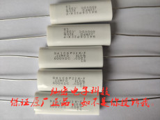 原裝美國CDE無感電容 吸收電容942C20S47K-F