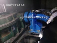 QLH45/55气动离合器冶金钢厂专用事故驱动
