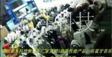 智能獨輪車生產廠家泰斗性價比最高