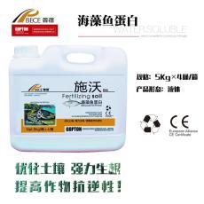 進口果頓施沃海藻魚蛋白 生根抗逆肥 進口