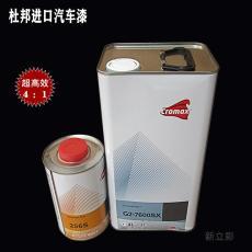 杜邦汽车漆进口G2-6700SX高浓固化剂清漆