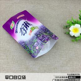 源头厂家定制 包装袋 自立吸嘴袋 液体包装