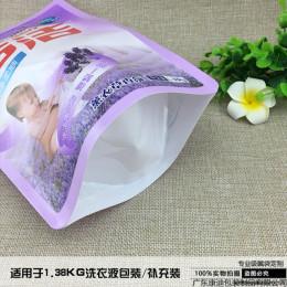 厂家专业定制 1.5L洗衣液包装袋 柔顺剂包装