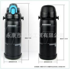 新款运动旅游保温壶