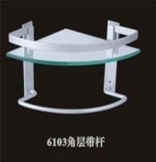 浙江供应6103角单层带杆太空铝置物架