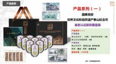 世界文化和自然遗产泰山纪念币首发认证版
