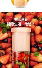 萬億達便攜榨汁杯家用水果榨汁杯迷你果汁機