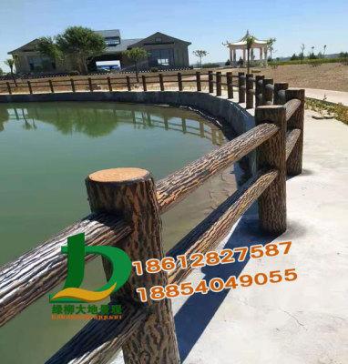 仿木护栏-水泥仿木护栏-仿木护栏厂家