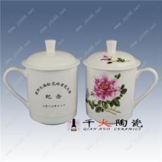 景德镇陶瓷茶杯,定做陶瓷会议茶杯,茶杯批发