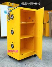 鋰電池儲存防爆柜電動車電池充電隔爆安全柜
