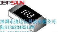 LED照明電阻 2030電阻-5W大功率電阻現貨銷售