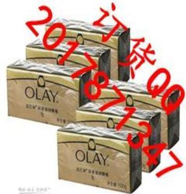 供应玉兰油香皂玉兰油香皂批发厂家价格代理报价