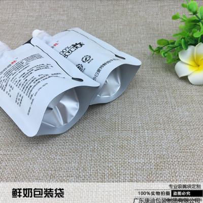 供应酸奶环保纯天然鲜牛奶包装袋
