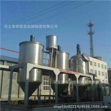小型食用油精炼设备价格 动物油脂脱蜡 茶籽油精炼机
