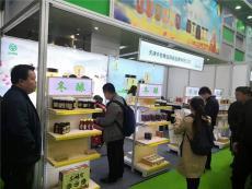 2019廣州有機食品展/廣州天然食品展/