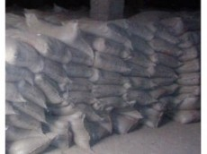 白水泥生產廠家幫你解決裝飾白水泥應用難題