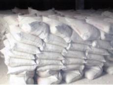 白水泥生产厂家供应