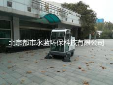 駕駛式掃地車  北京電動掃地車   工業掃地