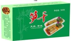 重庆竹笋包装箱定做 笋干彩色纸箱制作