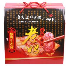 重庆香肠腊肉特硬纸箱定做 送礼年货包装箱