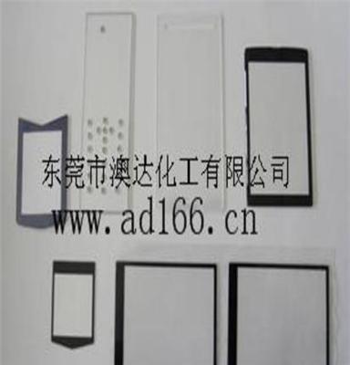 供应浙江湖州市精品优选澳达牌有机液晶导电玻璃研磨液