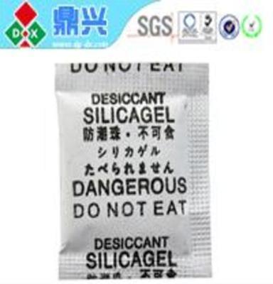 干燥剂厂供应 孝感食品干燥剂  环保无毒  批发