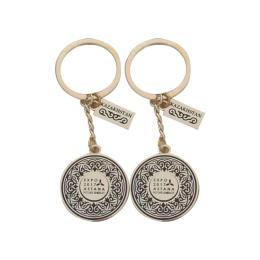 武漢金屬琺瑯鑰匙扣制作金屬烤漆鑰匙扣定做