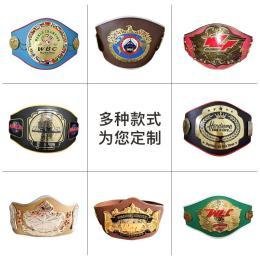武漢國際拳王金腰帶專業設計定做生產廠家