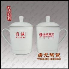 景德镇陶瓷杯子厂家