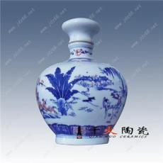 景德镇陶瓷酒瓶,厂家定做陶瓷酒瓶,5斤装酒瓶定做