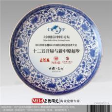 供应定做陶瓷纪念盘 大瓷盘 青花赏盘 公司成立周年纪念礼品盘